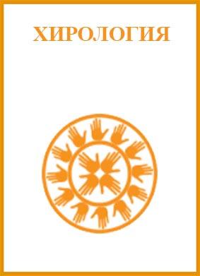 гороскоп на сегодня от олега евту