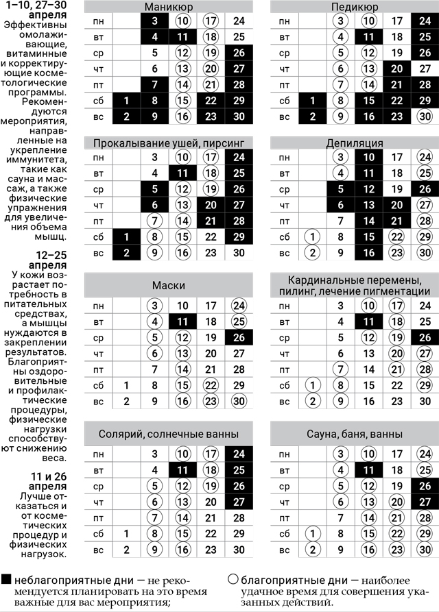 Календари с логотипом москва