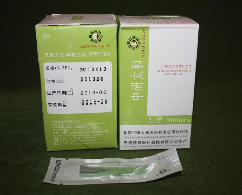 Иглы для акупунктуры - 0,18*13 мм. 500 игл в пачке ZHONGYAN TAINE