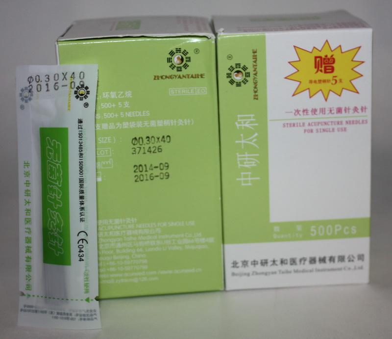Иглы для акупунктуры - 0,30*40 мм. 500 игл в пачке ZHONGYAN TAINE