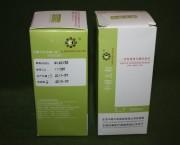 Иглы для акупунктуры - 0,30*50 мм. 500 игл в пачке ZHONGYAN TAINE