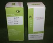 Иглы для акупунктуры - 0,30*60 мм. 500 игл в пачке ZHONGYAN TAINE