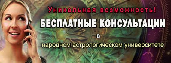 Подписка на журнал Лунный календарь